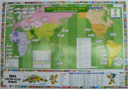 熱戦の予習はばっちり! ブラジルW杯公式の世界地図発売
