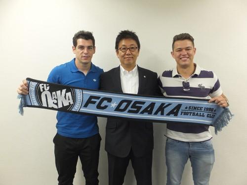 FC大阪、ブラジル人2選手の獲得を発表…FWエリックとDFグスターヴォ