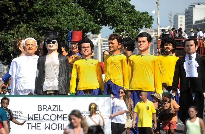 メガ・ブラジル
