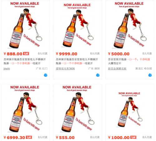 中国のネットショップ、早くもスアレスの「噛みつき栓抜き」を販売