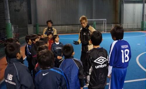 本田プロデュースのサッカースクール志木校が開校…全国で37校目