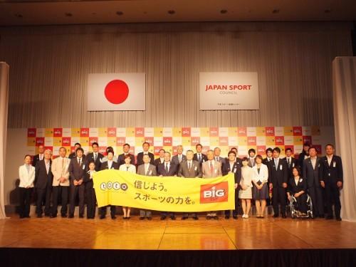 『toto助成金交付式』が開催…村井満チェアマンも来賓として参加