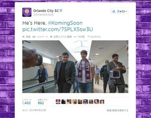 オーランド・シティ、Twitter上で元ブラジル代表MFカカの到着を発表