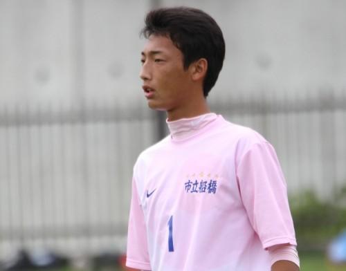 【インハイ注目選手】市立船橋GK志村滉…世代随一の経験値、プロ入り目指す大器
