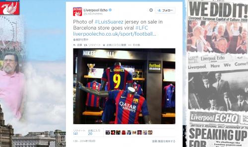 スペインのサッカーショップが早くもスアレスのバルサユニを発売