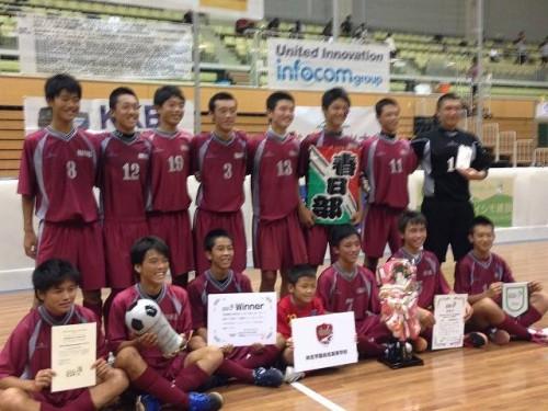 尚志学園が5人制屋内壁ありサッカー「KERAMIK-CUP 2015」日本予選を優勝