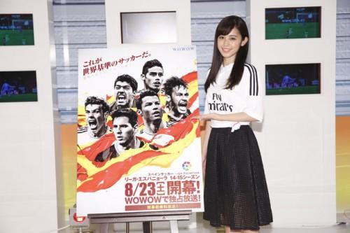 リーガール久慈暁子さん独占インタビュー!「リーガのファンをどんどん増やしたい!」