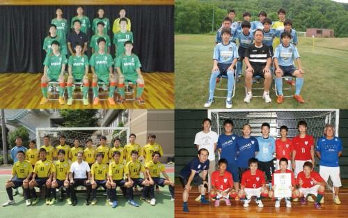 [B組メンバー紹介]第1回全日本ユース(U-18)フットサル大会