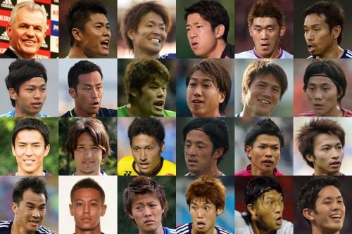アギーレ初陣に本田、柿谷ら選出…W杯代表から12選手