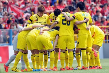 Kashiwa Reysol v Urawa Red Diamonds - J.League 2014