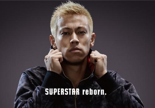 本田が新シーズンへ意気込み「新たな決意のもとリスタートすると決めた」