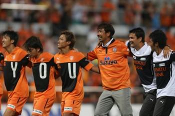 Shimizu S-Pulse v Tokushima Voltis - J.League 2014