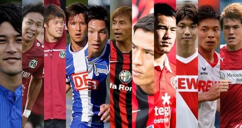 今季は日本人11人が在籍…ブンデス新シーズンが開幕、独紙は先発を予想