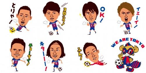 Jリーグ初、FC東京がオフィシャルLINEスタンプの販売を開始