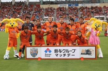 Shimizu S-Pulse v Kawasaki Frontale - J.League 2014