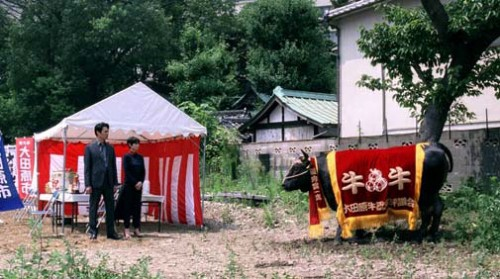 BIG新TV-CM「大田原牛」篇の放映が開始…「牛」を交えて1等最高6億円BIGの魅力を伝える