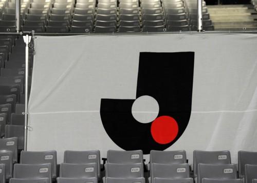 来季のJライセンス、J1とJ2全クラブに交付…J3の4クラブも