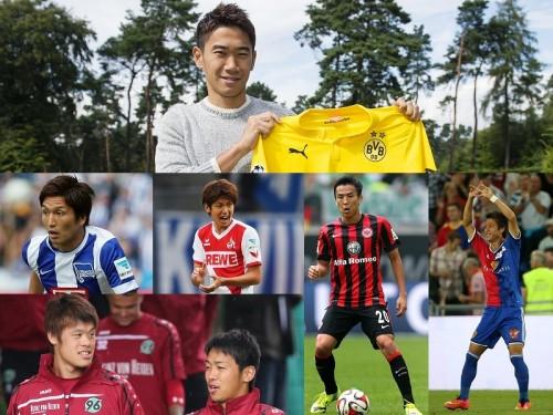 夏の移籍市場閉幕…欧州主要リーグ所属の日本人選手一覧