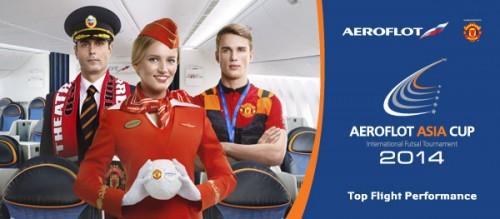 アエロフロート航空が大学生を対象に国際フットサル大会を4カ国で開催
