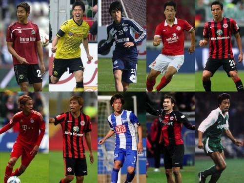 ブンデス公式HPが『歴代日本人選手トップ10』発表、2位に香川、1位は…