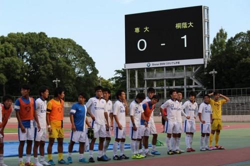 1部参入2年目の桐蔭横浜大、王者相手に金星…専修大は今季初の無得点で痛恨の連敗/関東大学リーグ