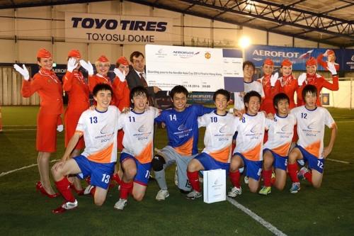 アエロフロート航空が国際フットサル大会を開催…慶応大が香港開催の決勝へ