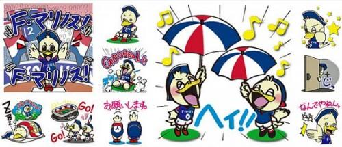 横浜FMが公式LINEスタンプを販売開始…マリノス君など全40種類