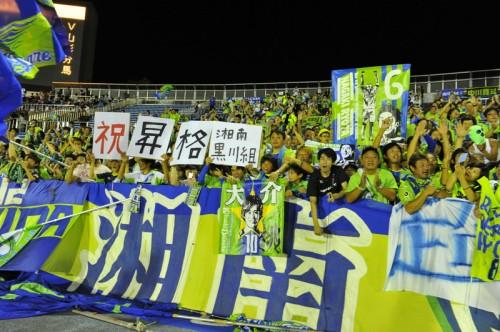 湘南のJ1昇格が決定…3位磐田は水戸に4失点大敗/J2第33節