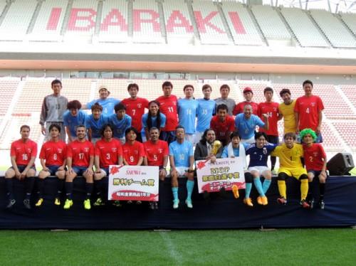 鹿島がオープンスタジアムでファンと交流…選手会長の前野貴徳「これからも力強いサポートを」