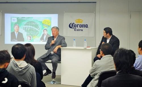 セルジオ越後氏と岩本義弘による『アギーレJAPAN 世界との差』トークライブを開催