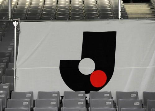 Jリーグがツイッター開設「楽しいニュースを毎日つぶやきます」