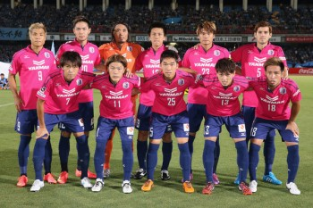 Kawasaki Frontale v Cerezo Osaka - J.League Yamazaki Nabisco Cup Quarter Final 2nd Leg