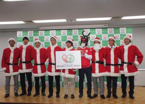 12月開催のチャリティーサッカーに小笠原や武藤らの出場が決定