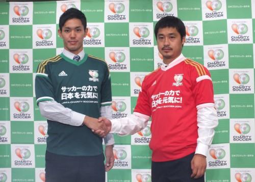 チャリティーマッチに小笠原と武藤が意欲「サッカー界の思いを」