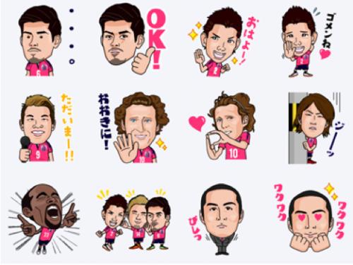 C大阪が公式LINEスタンプを販売開始、デザインは全40種類