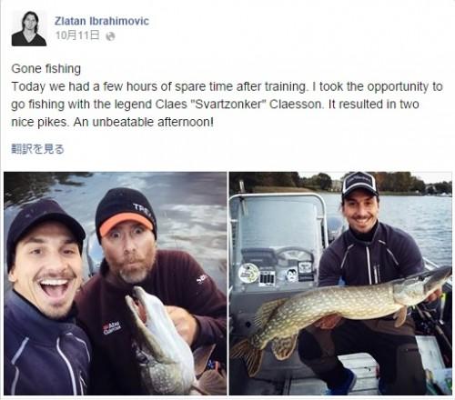 イブラヒモヴィッチ、ユーロ予選の合間に大魚を釣る