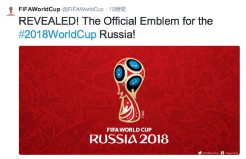 FIFAが2018年ロシアW杯の公式ロゴを発表…宇宙ステーションから中継