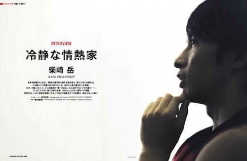 """【独占ロングインタビュー】""""冷静な情熱家""""柴崎岳が抱く勝利への執念"""