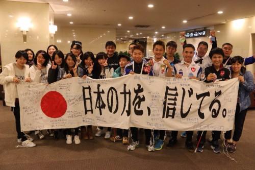 世界選手権控えるブラサカ日本代表に激励…東北からの折り鶴贈呈