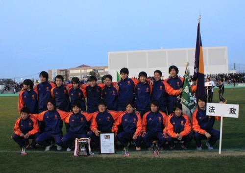 甲府加入内定の神奈川大FW伊東純也がアシスト王獲得/関東大学2部リーグ