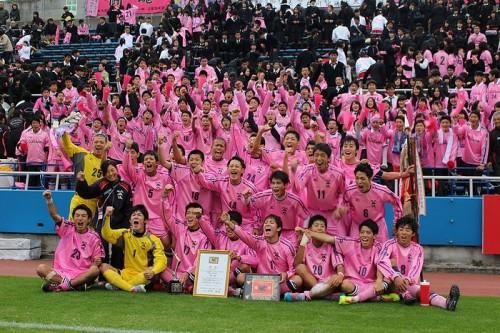 日大藤沢、4回目の高校選手権へ…厚木北を破って神奈川県大会制覇