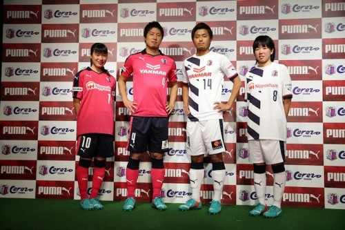 C大阪が新ユニフォームをお披露目…来季はJ1昇格目指しプーマと再出発