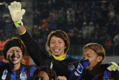 堅守で優勝に貢献したGK東口順昭「シーズン序盤は... 2014.12.06 堅守で優勝に貢献し