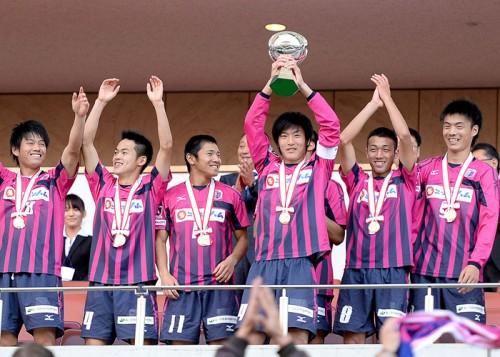 C大阪U-18が高円宮杯チャンピオンシップ初優勝
