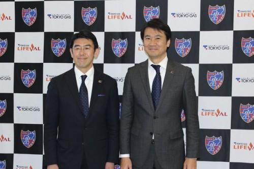 """FC東京、クラブ初""""東京ガスサッカー部出身""""の新社長が誕生へ"""