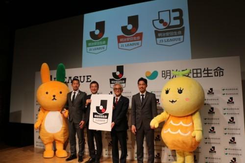 来季、2ステージ制移行のJ1開幕は3月7日に決定…シーズン日程発表