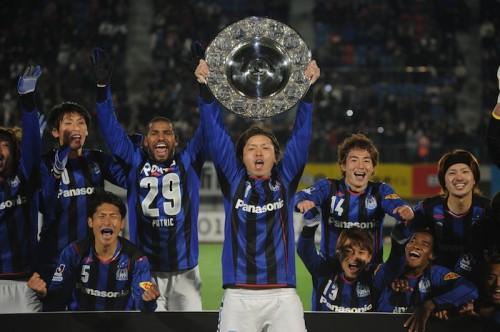 G大阪、リーグ制覇で3冠へ王手…遠藤「必ず達成したい」
