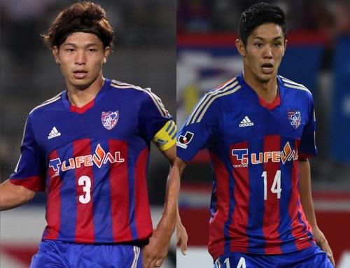 FC東京の日本代表DF森重、MF武藤ら9選手が来季の契約に合意