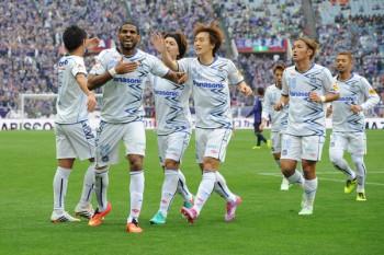 Gamba Osaka v Sanfrecce Hiroshima - J.League Yamazaki Nabisco Cup Final
