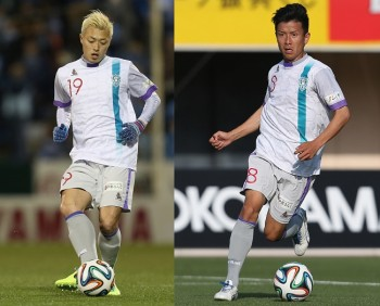 Jubilo Iwata v Avispa Fukuoka - 2014 J.League 2